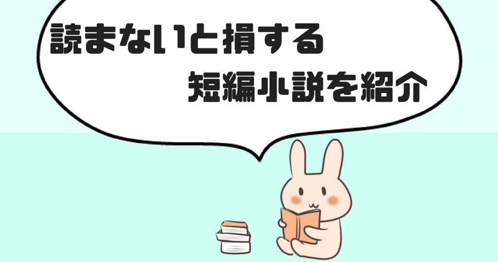 f:id:yamadaenikki:20180531004044p:plain