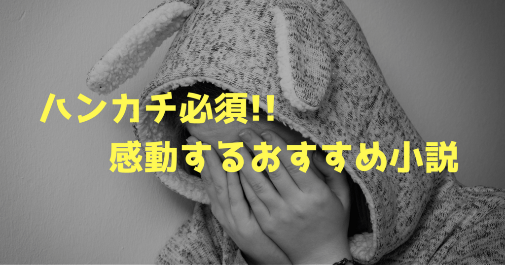 f:id:yamadaenikki:20180611194257p:plain