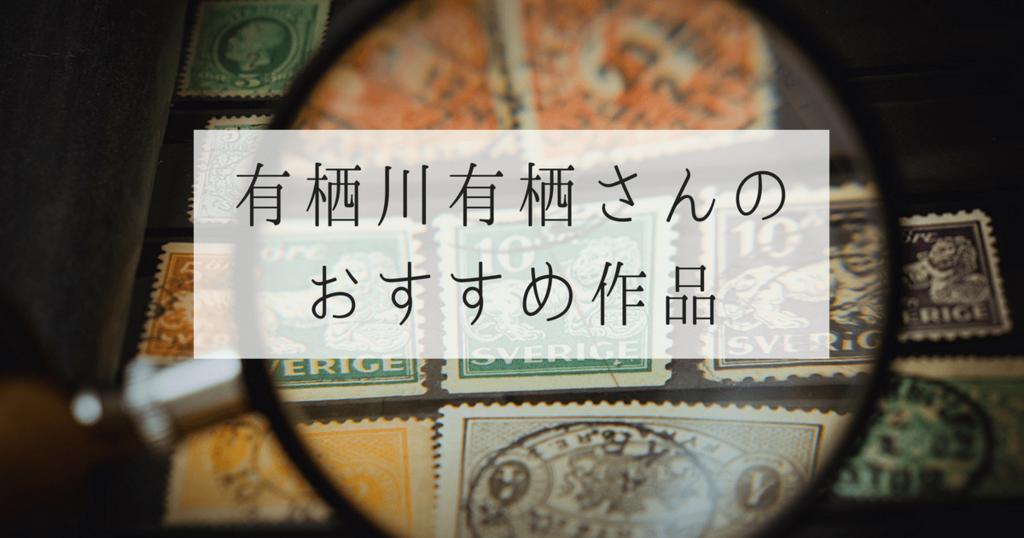 f:id:yamadaenikki:20180619003021p:plain