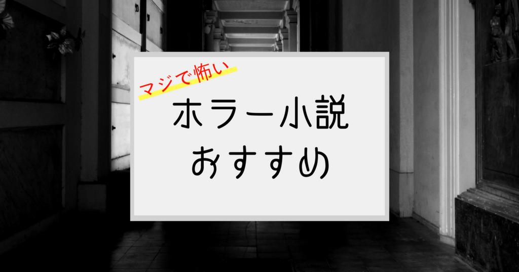 f:id:yamadaenikki:20180629215750p:plain