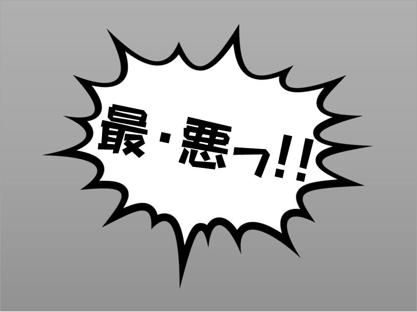 f:id:yamadaenikki:20180811155500p:plain