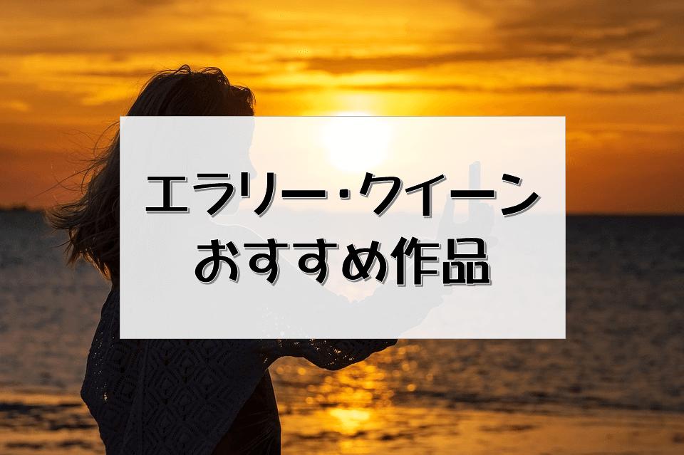 f:id:yamadaenikki:20180823183319p:plain