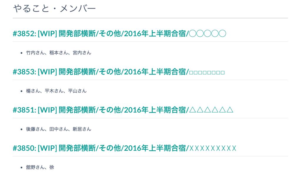 f:id:yamadagenki:20160530133300p:plain
