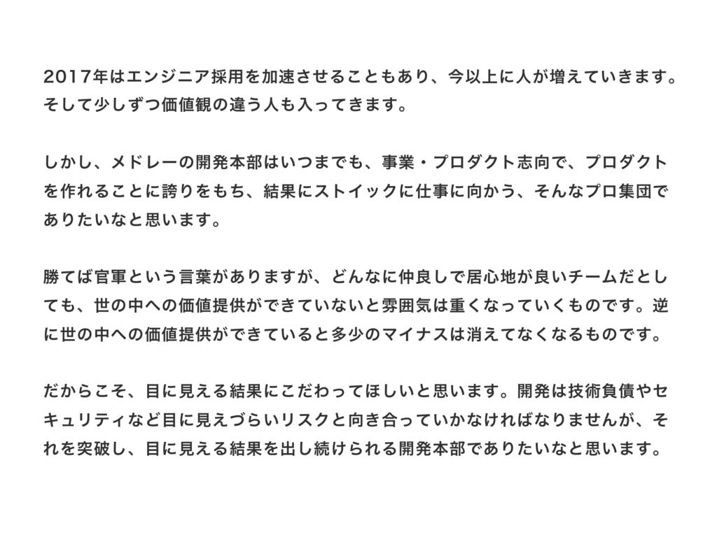 f:id:yamadagenki:20170207185100p:plain