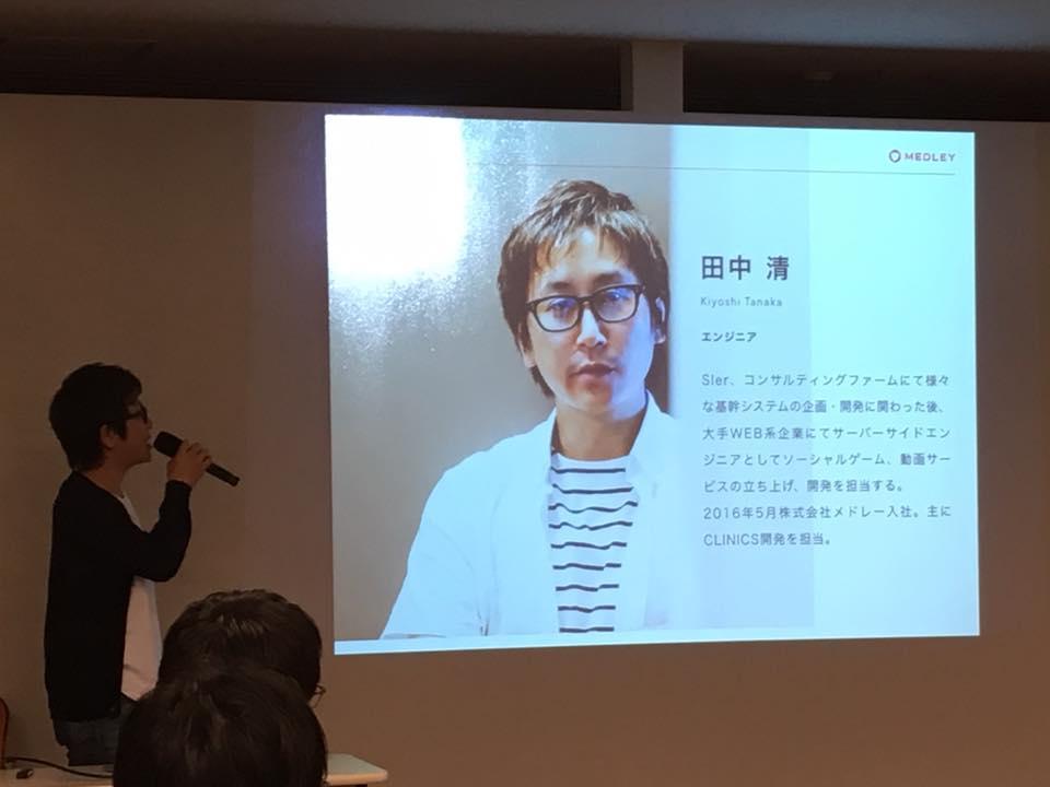 f:id:yamadagenki:20170420164547j:plain