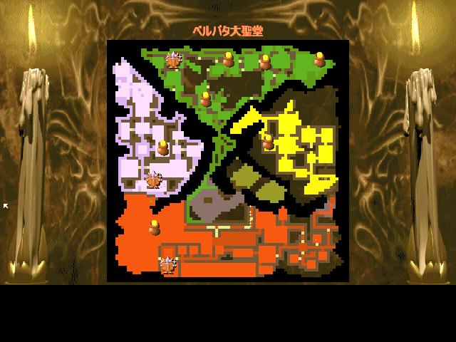 f:id:yamadahanatarou:20170620164053p:plain