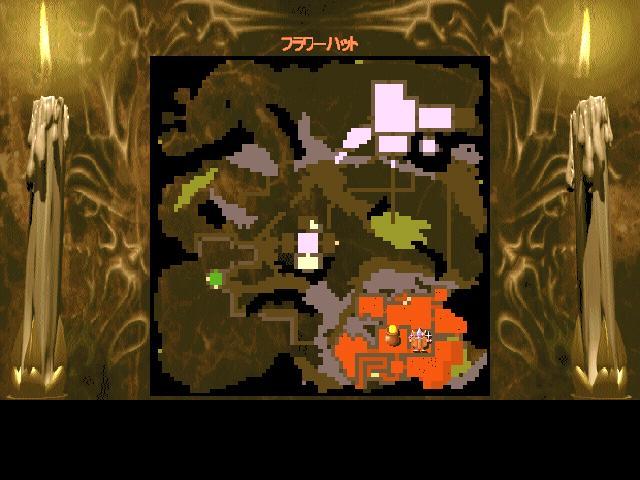 f:id:yamadahanatarou:20170706210002p:plain