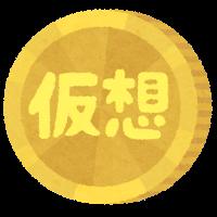f:id:yamadahanatarou:20180824120001p:plain