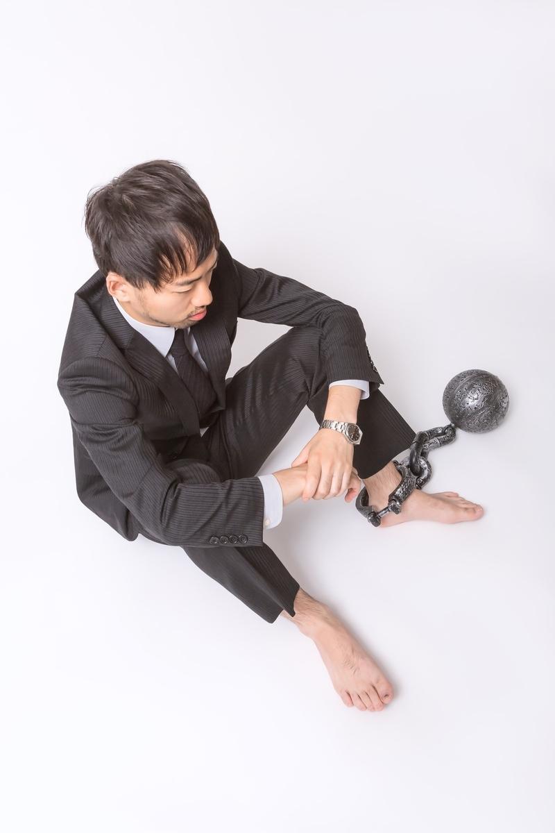 f:id:yamadahanatarou:20190404202441j:plain