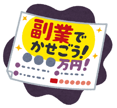 f:id:yamadahanatarou:20191130194524p:plain