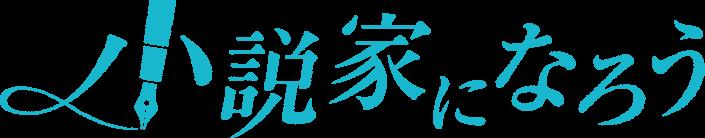 f:id:yamadahanatarou:20200112190536p:plain
