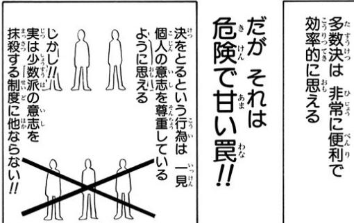 f:id:yamadahanatarou:20210611173150p:plain