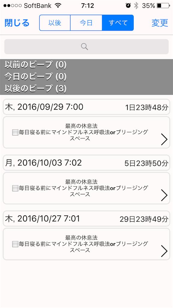 f:id:yamadakamei:20160927071243p:image