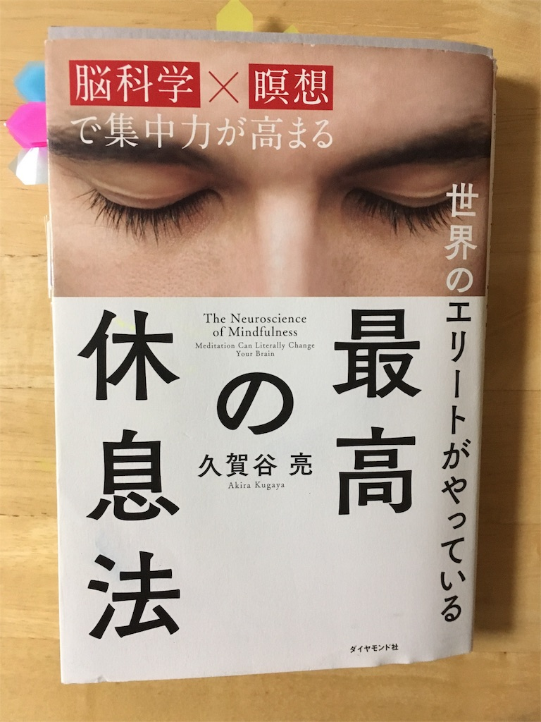f:id:yamadakamei:20160929155634j:image