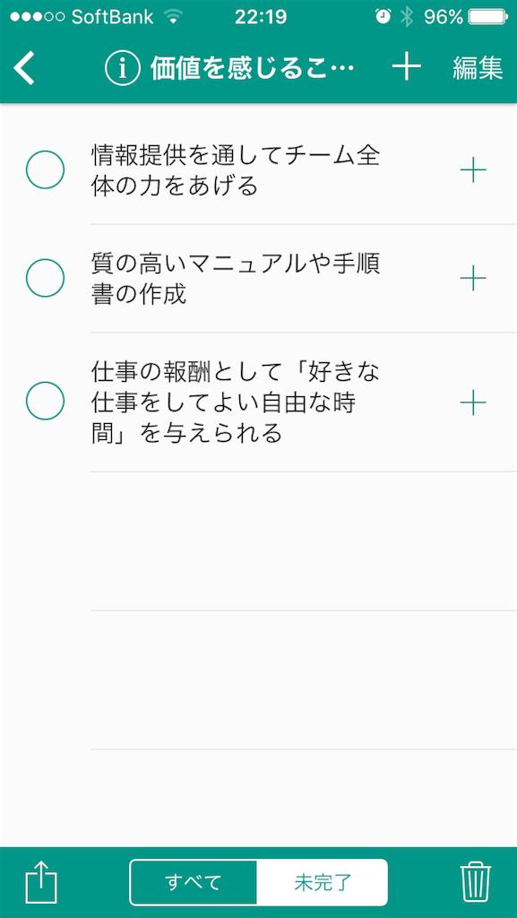 f:id:yamadakamei:20161019221934p:image