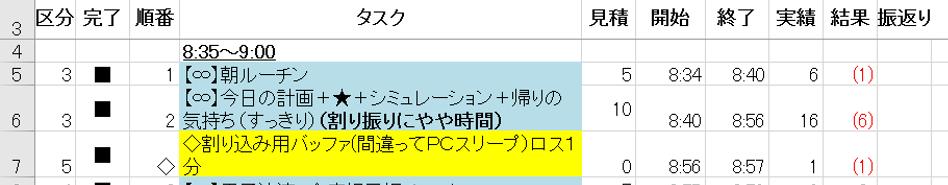 f:id:yamadakamei:20170604223954p:plain