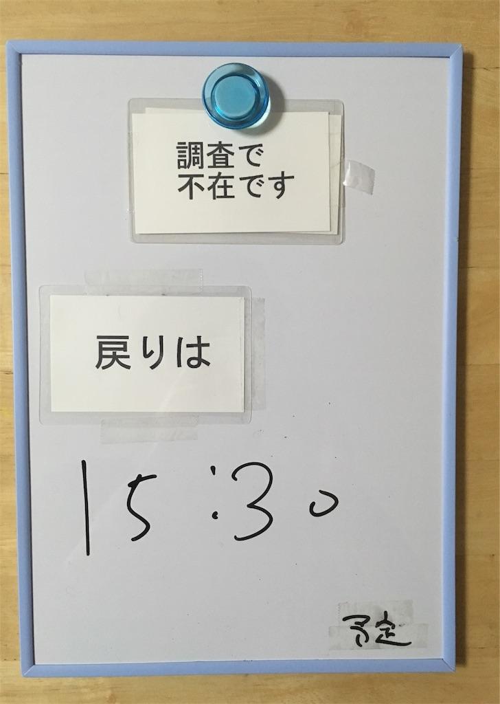 f:id:yamadakamei:20170717232700j:image