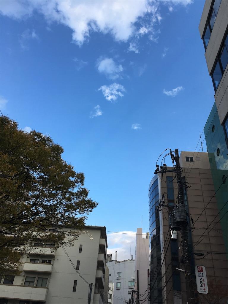 f:id:yamadakamei:20171111154134j:image