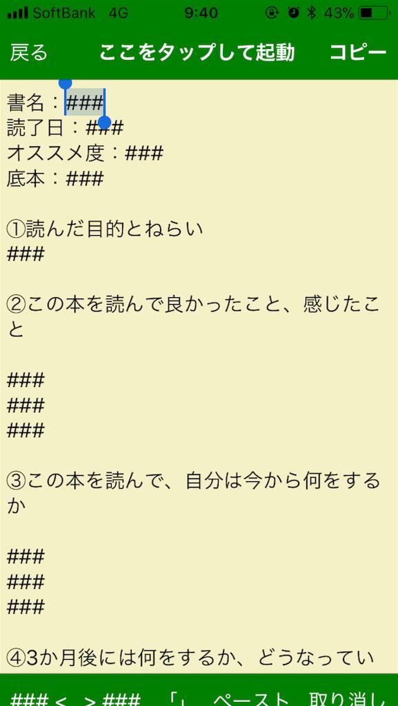 f:id:yamadakamei:20171210094446p:image:w300