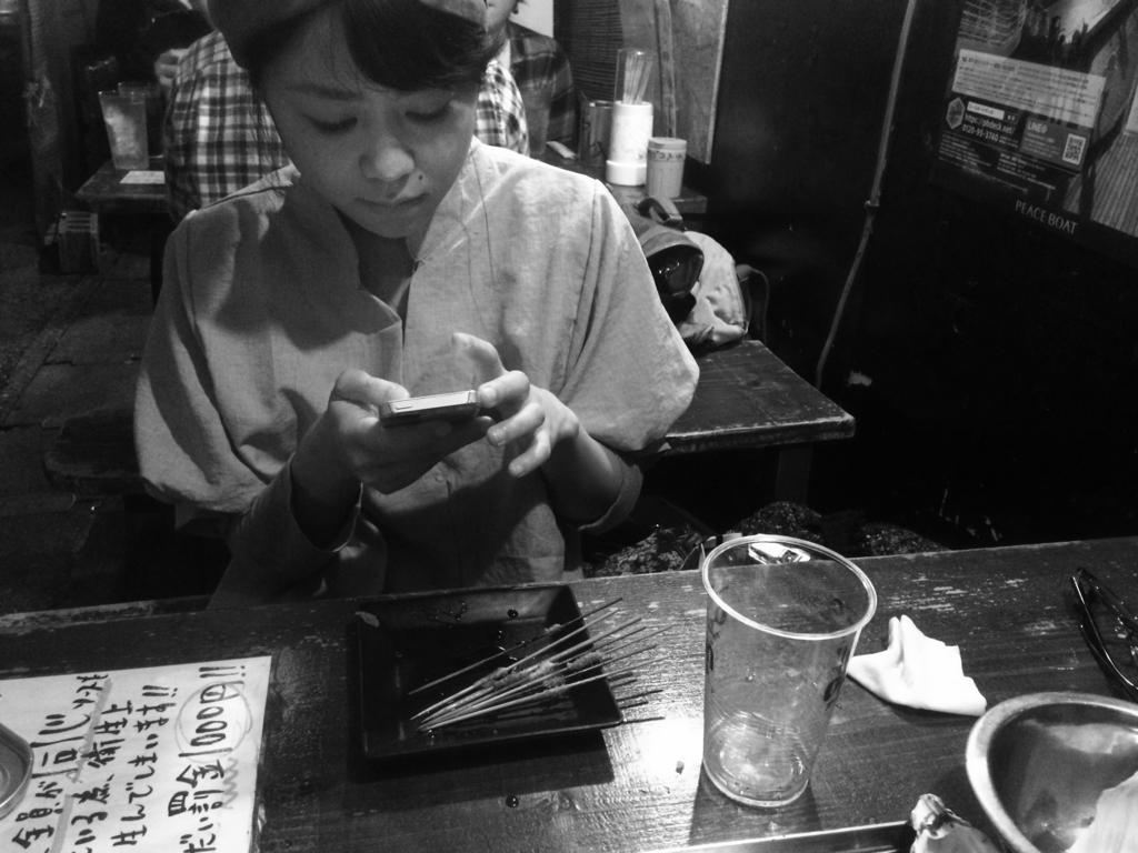 f:id:yamadakazufumi:20170316203651j:plain