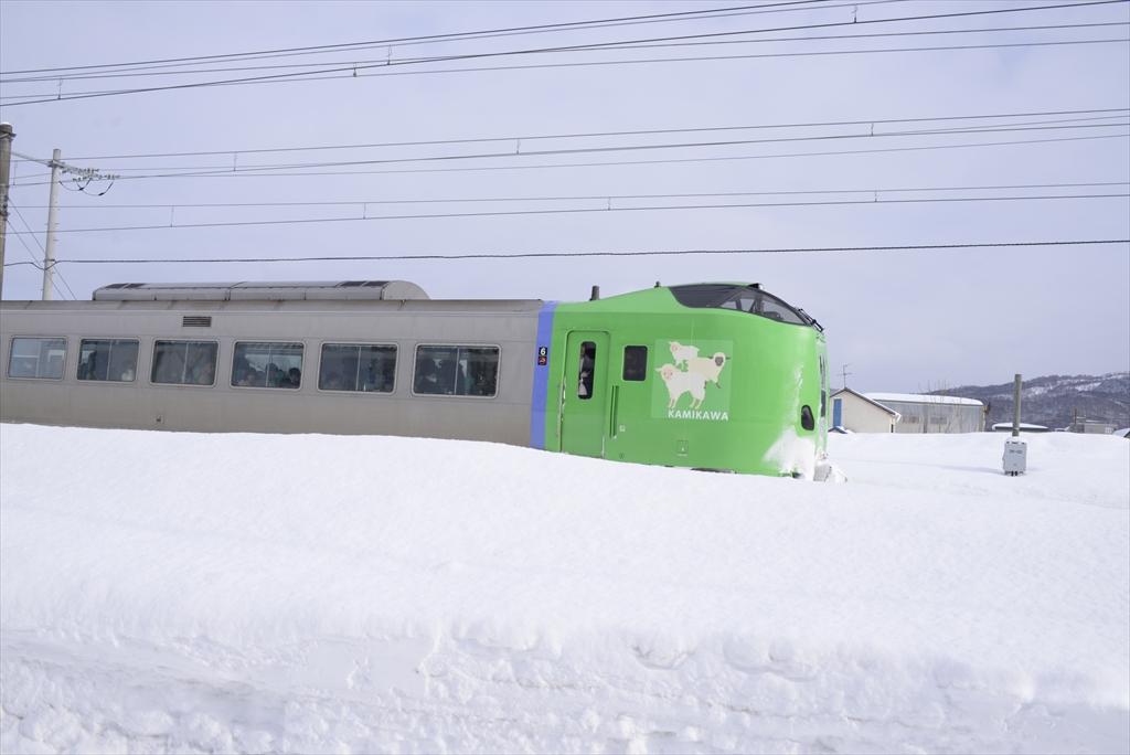 特急は札幌に向かった