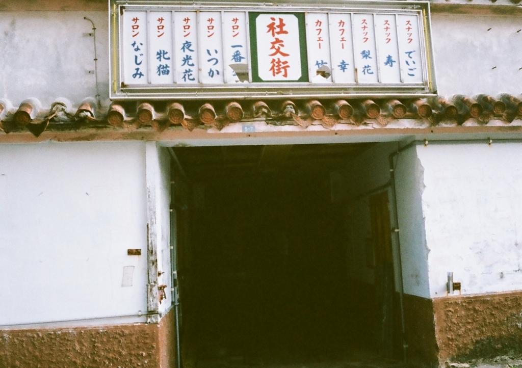 f:id:yamadakazufumi:20180212081632j:plain