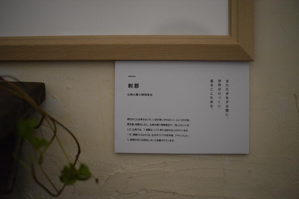 f:id:yamadakazufumi:20180213081627j:plain