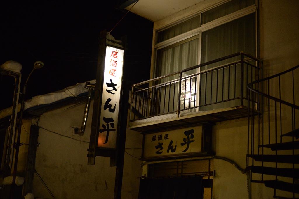 f:id:yamadakazufumi:20180213221752j:plain