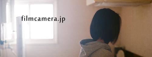 フィルムカメラのブログ