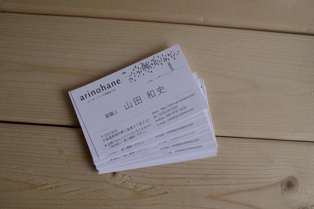 f:id:yamadakazufumi:20180507100605j:plain