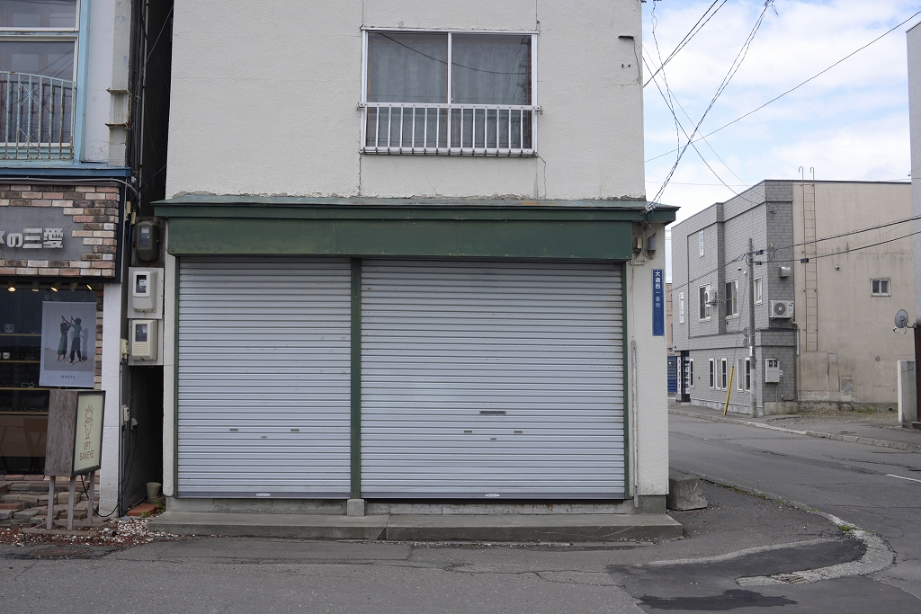 美唄市の革製品の店 アリノハネ