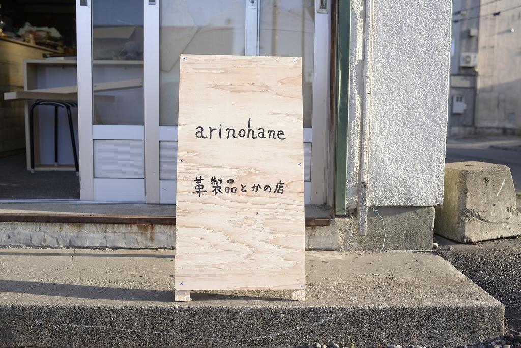 f:id:yamadakazufumi:20180530071022j:plain