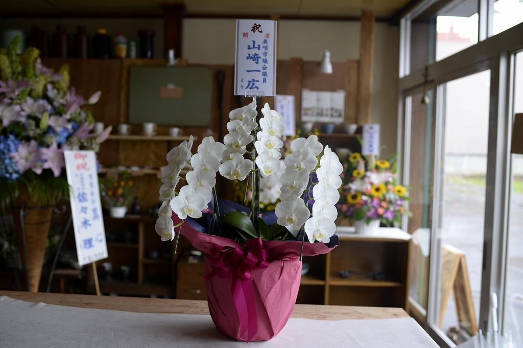 f:id:yamadakazufumi:20180715094036j:plain