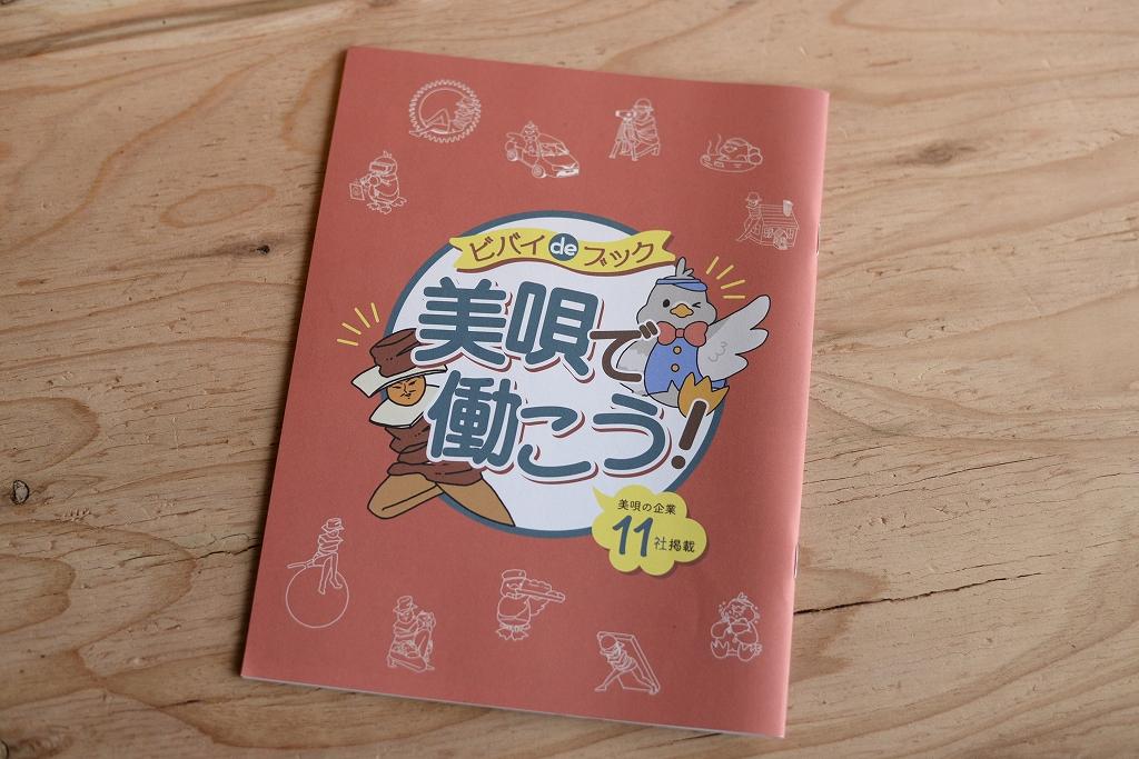 f:id:yamadakazufumi:20180822101332j:plain