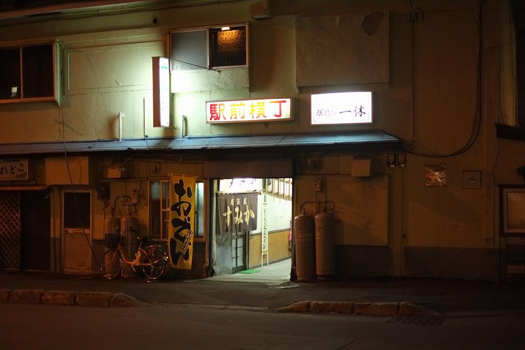 f:id:yamadakazufumi:20181012053808j:plain