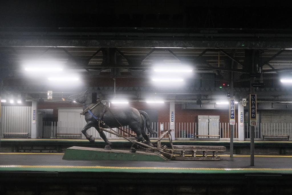 岩見沢駅の馬