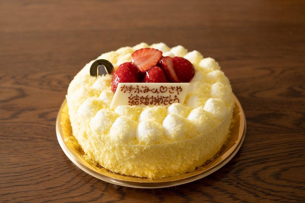 嬉しいケーキ