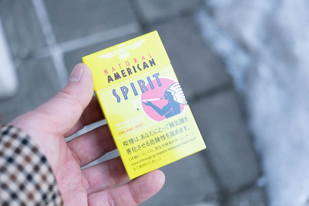 アメスピ 禁煙