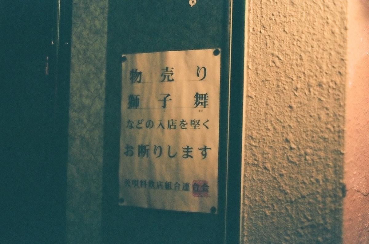f:id:yamadakazufumi:20190512122150j:plain