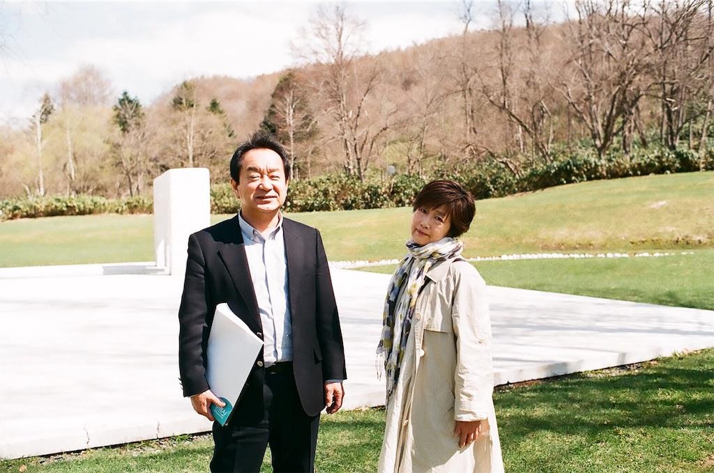 f:id:yamadakazufumi:20190520064439j:image