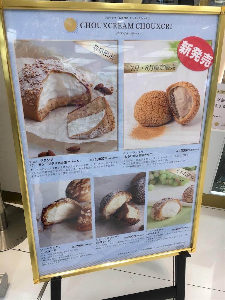 f:id:yamadake-waiwai:20170705153408j:image