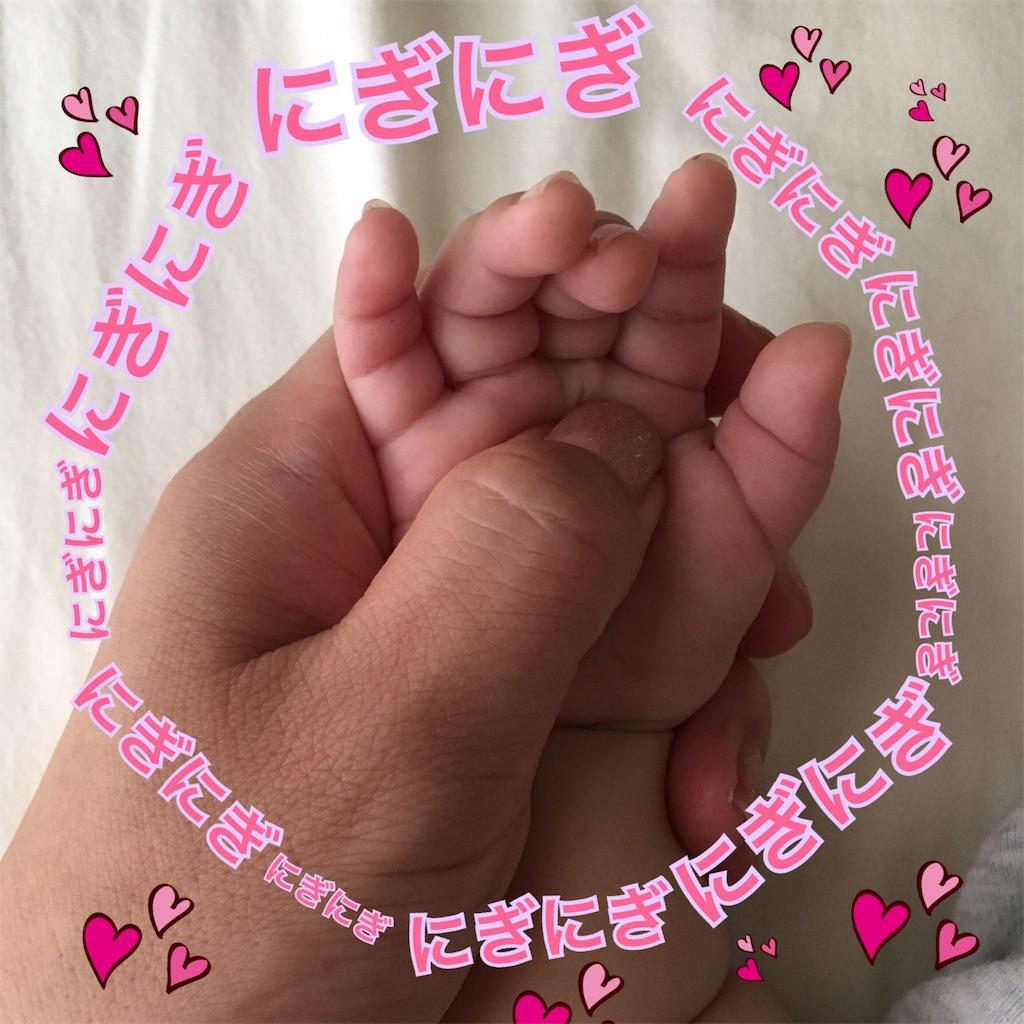 f:id:yamadake-waiwai:20170725144011j:image