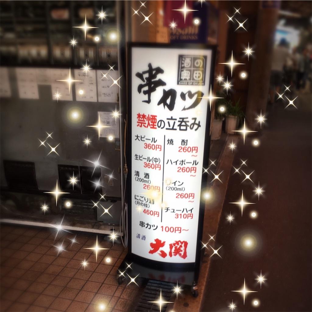 f:id:yamadake-waiwai:20170725232612j:image