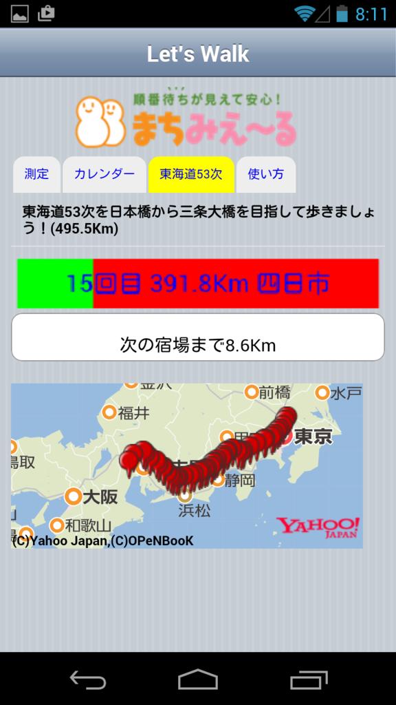 f:id:yamadaken1:20160813213532p:plain