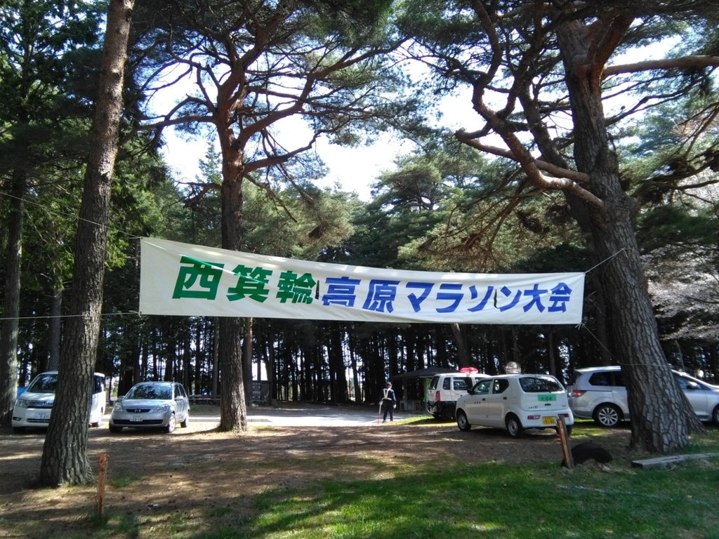 f:id:yamadaken1:20170429132838j:plain