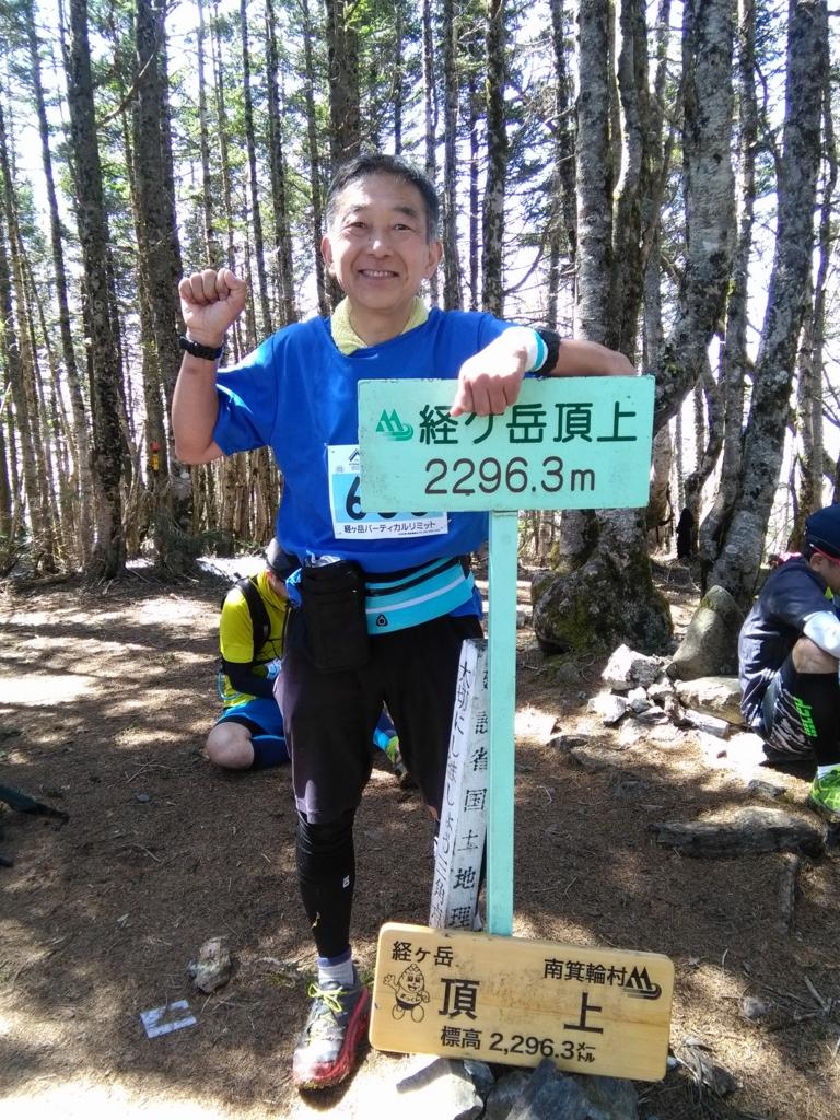 f:id:yamadaken1:20170521144338j:plain