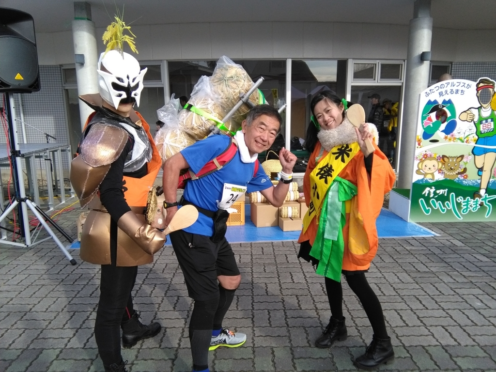 f:id:yamadaken1:20171126224031j:plain