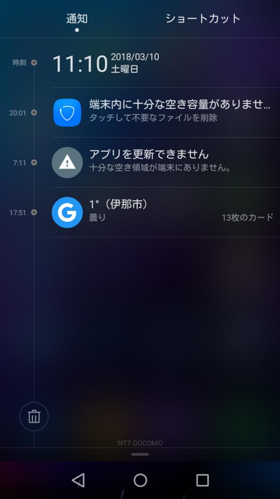 f:id:yamadaken1:20180310115830p:plain
