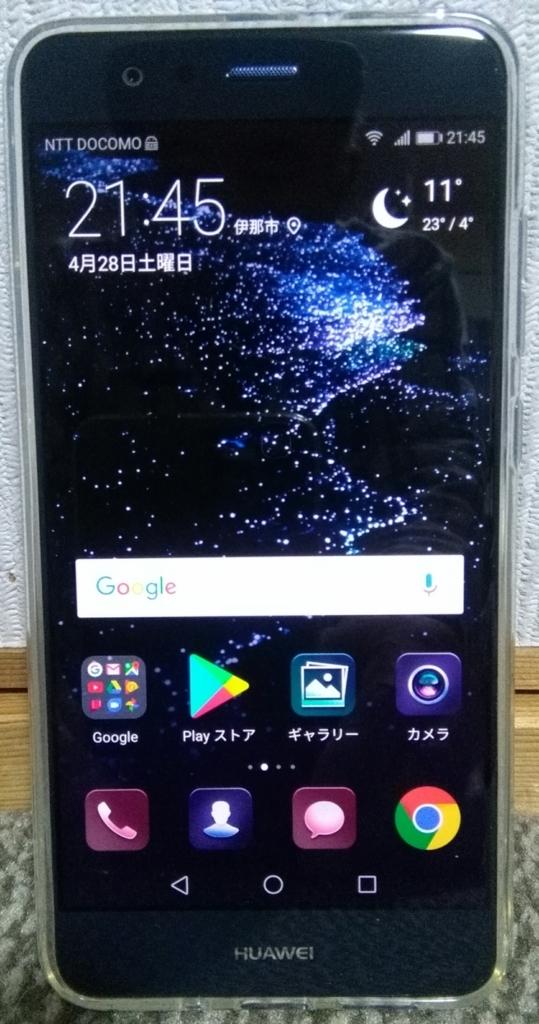 f:id:yamadaken1:20180428215038j:plain