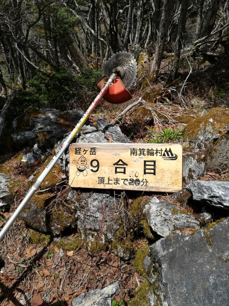 f:id:yamadaken1:20180512111718j:plain